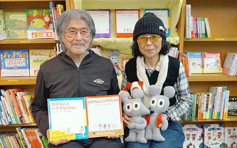 「ねずみくんの絵本」シリーズ作者 なかえよしをさん&上野紀子さん