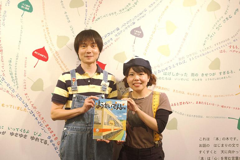 ナカオマサトシさんとドーリーさんに、制作秘話や幼少期の思い出、作品に込めた思いなどについてお伺いしました