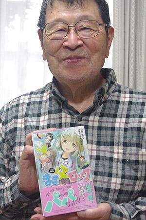 児童読み物作家の山中恒さん
