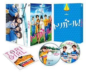 Blu-ray豪華版 展開図