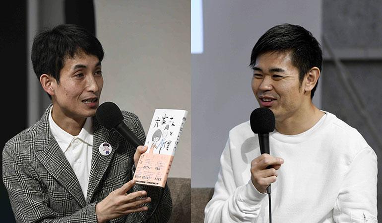 品川祐&矢部太郎、涙と笑いの『大家さんと僕』トークイベント