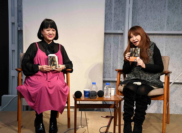 中村うさぎさんの『他者という病』の文庫化を記念トークショーを開催