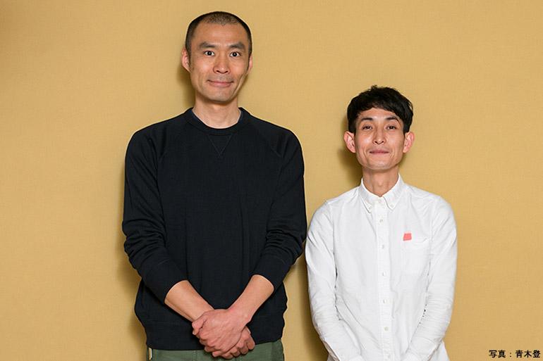 ヨシタケシンスケさんと矢部太郎さん