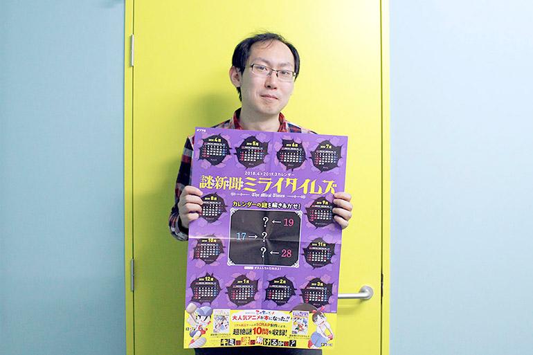 「何度も挑戦することによって早く解けるようになりますよ」と堺谷光さん