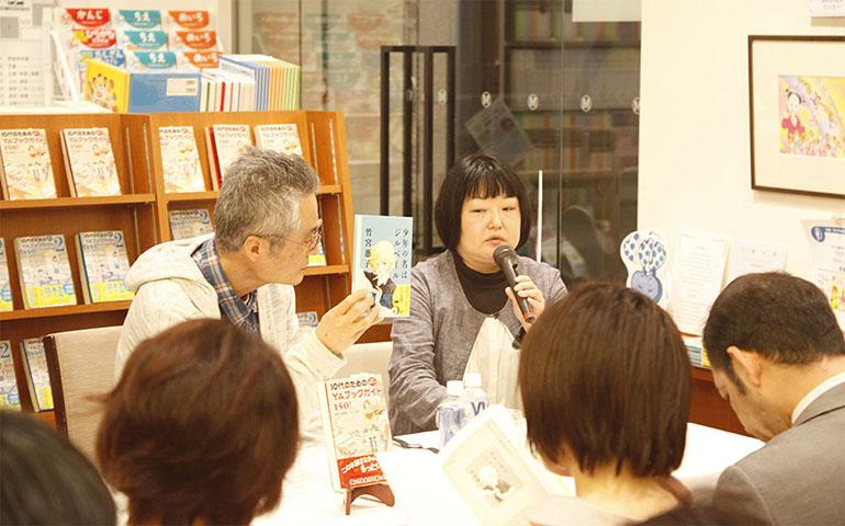 竹宮惠子さんの『少年の名はジルベール』(小学館)を薦めるMARUZEN&ジュンク堂書店梅田店で児童書を担当されている森口さん