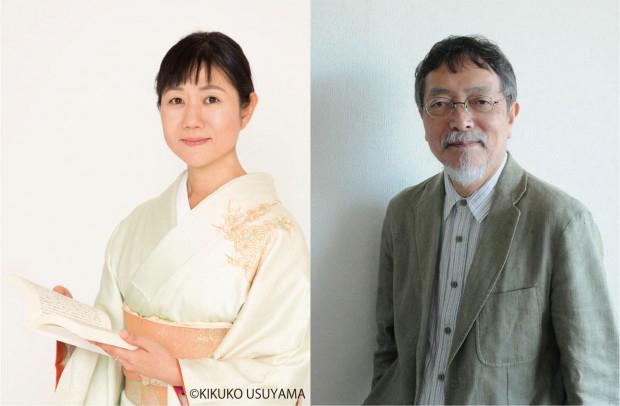 角田光代と池澤夏樹