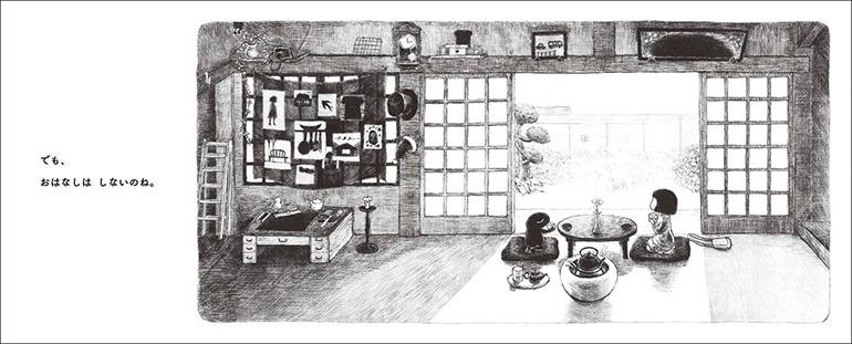 田中清代さんが16年ぶりに手掛けた銅版画による絵本『くろいの』より