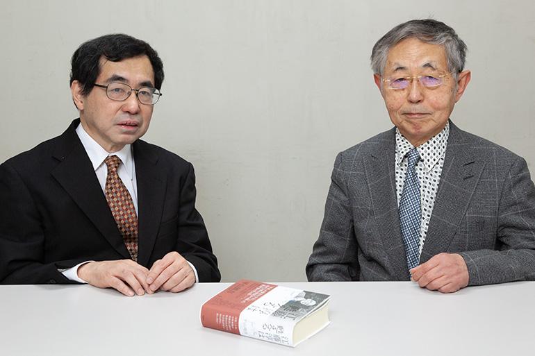 平山周吉さんと竹内洋さん