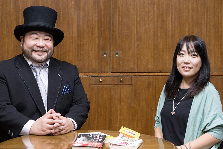 山田ルイ53世と芦沢央