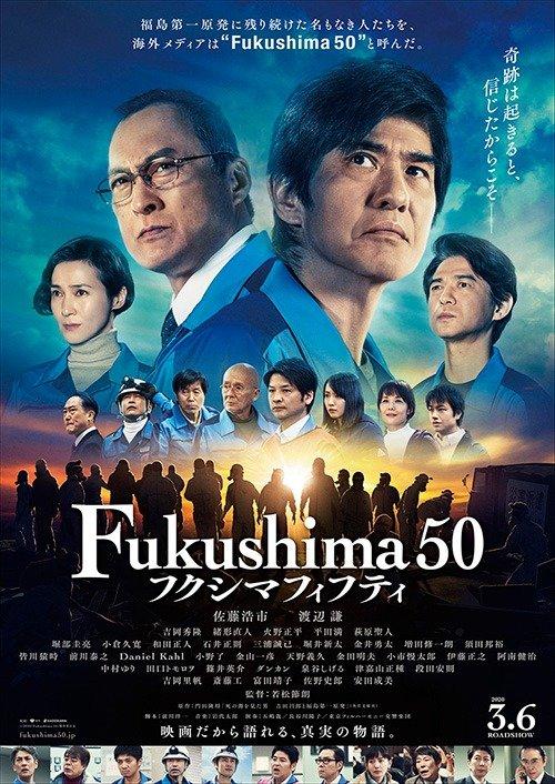 「当事者としてこの映画と向き合ってほしい」 主演の渡辺謙が福島への熱い想い...