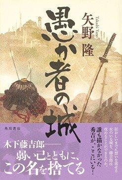 悩める木下藤吉郎が、いつの時代も変わらない働く人たちの葛藤を浮き彫りにする...